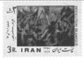 15 Khordad uprising Stamp.png