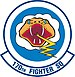 170th Fighter Squadron emblem