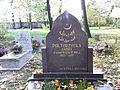 181012 Muslim cemetery (Tatar) Powązki - 37.jpg