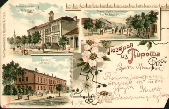 1900 Pirot