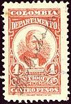 1903 4Pesos Antioquia pen Sta Barbara Mi156 Yv142.jpg
