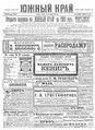1908. Yuzhnyi Krai №9564.pdf