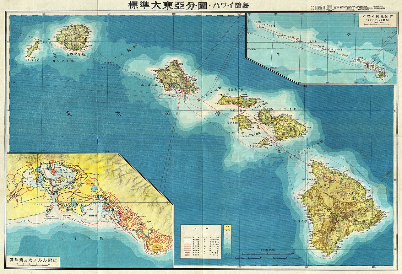 File1943 japanese world war ii aeronautical map of hawaii text in file1943 japanese world war ii aeronautical map of hawaii text in japanese geographicus hawaii2 wwii 1943g gumiabroncs Images