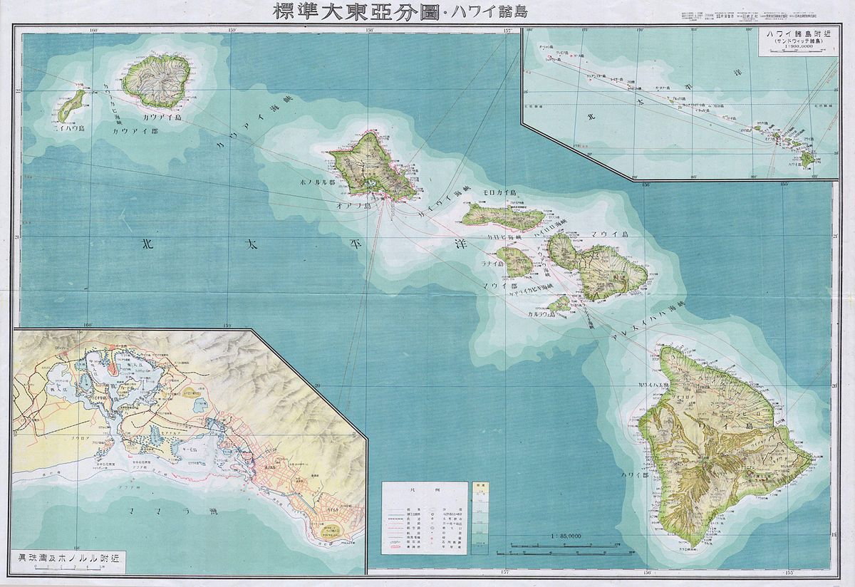 File 1952 Japanese World War Ii Map Of Hawaii Text In Japanese Geographicus Hawaii Wwii 1943 Jpg Wikimedia Commons
