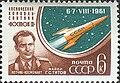 1961 CPA 2604.jpg