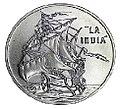 1 песо. Куба. 1994. Парусники - La India.jpg