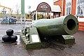 20-inch cast-iron naval gun.jpg