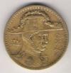 2000 Réis de 1938 (verso).png