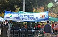 2004년 10월 22일 충청남도 천안시 중앙소방학교 제17회 전국 소방기술 경연대회 DSC 0191.JPG