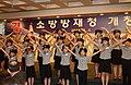 2004년 6월 서울특별시 종로구 정부종합청사 초대 권욱 소방방재청장 취임식 DSC 0211.JPG