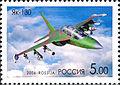2006. Марка России stamp hi12740104754befdb6b48213.jpg