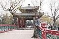 2010 CHINE (4548463568).jpg