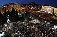 2011 Greece Uprising.jpg