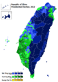 2012-taiwan-presidential election-townships.png