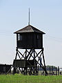 2013 Majdanek concentration camp - 06.jpg