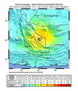 2013 iran pakistan earthquake.jpg