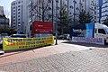 20150208인천인스파월드피해자모임 플래카드(과천시)70.jpg