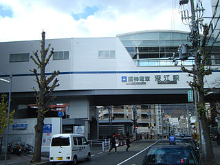 Fukae Station Railway station in Kobe, Japan