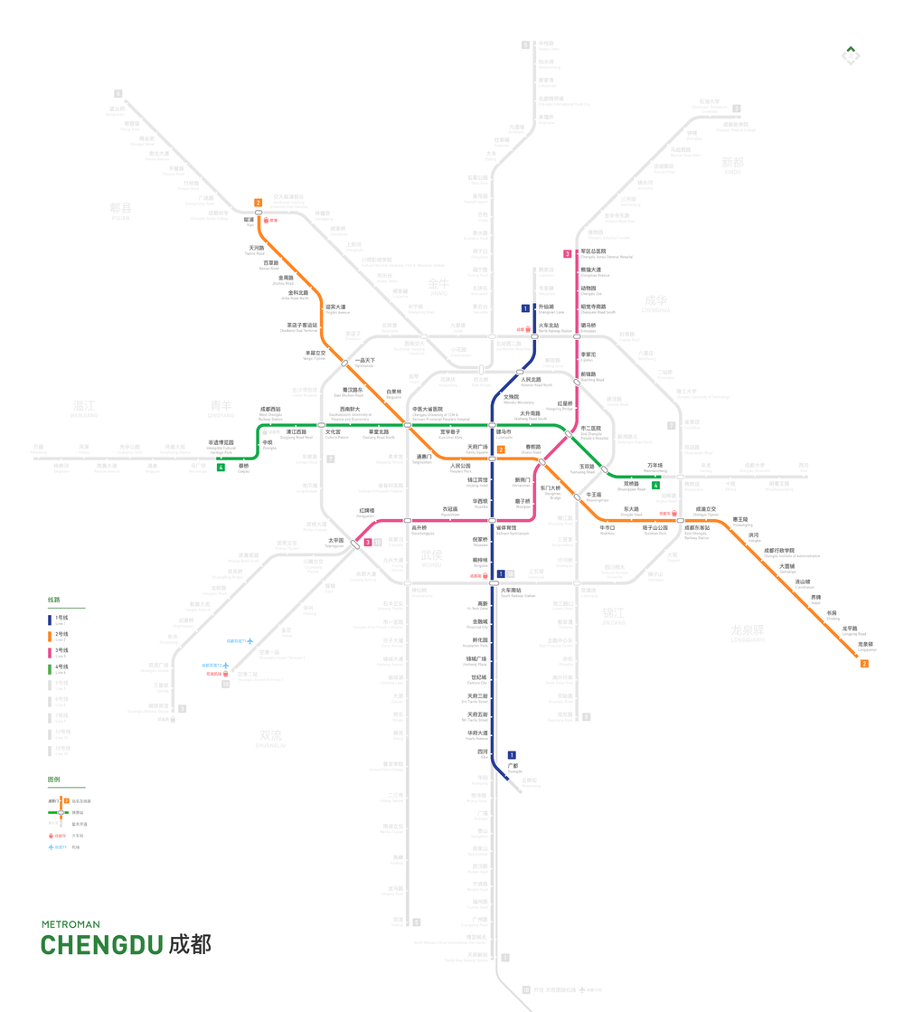 Chengdu Metro Wikipedia Republished Wiki 2