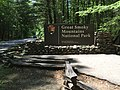 2017-05-17 12 20 21 Sign at the entrance to Great Smoky Mountains National Park along southbound U.S. Route 441 (Newfound Gap Road) in Gatlinburg, Sevier County, Tennessee.jpg