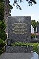 2017-08-147 057 Friedhof Hietzing - Herbert Reisner.jpg
