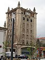 2018-03-24 ,Clock tower building Santander train station, (Feve), Plaza De Las Estaciones, Santander, Spain.JPG
