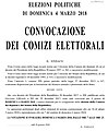 2018 Italian general election calling notice (facsimile) (page 1 crop).jpg