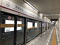 201901 Jinan West Railway Station (Metro) 2.jpg
