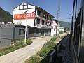 201908 Agritainment Hotel in Huichuan, Banqiao, Zunyi.jpg