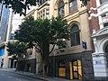 20 Howard Street (Perth, Western Australia) 02.jpg