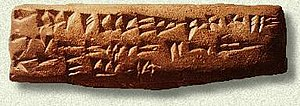 Ugaritic - Clay tablet of Ugaritic alphabet