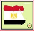 29. Եգիպտոսի ԱՀ.png
