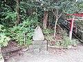 2 Chome-7 Hiyoshichō, Sakata-shi, Yamagata-ken 998-0037, Japan - panoramio (16).jpg