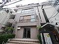 2 Chome Kitazawa, Setagaya-ku, Tōkyō-to 155-0031, Japan - panoramio (179).jpg