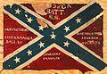 2ndBattalionGeorgiaSharpshooterFlag.jpg