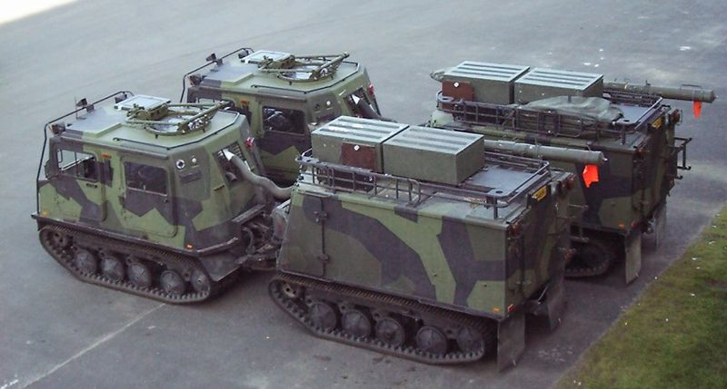Nasu tracked vehicle