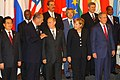 32nd G8 Summit-3.jpg