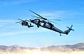 34th Weapons Squadron - HH-60 Pave Hawk.jpg