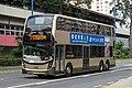 3ATENU107 at Kowloon Bay Station (20190228112319).jpg