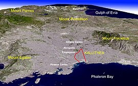 Kallithea on the simulated view of Greater Athens.