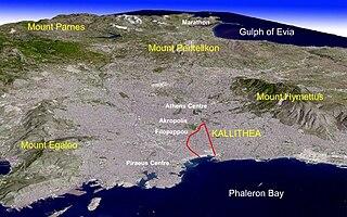 Kallithea Place in Greece
