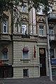 51-101-0605 Odesa Lva Tolstoho SAM 9434.jpg