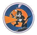 548th Night Fighter Squadron - Emblem.jpg