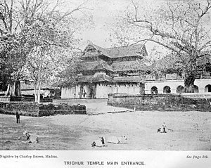 Vadakkunnathan Temple - A rare picture of main entrance of Vadakkunnathan Temple taken in 1913 seen from Swaraj Round from Illustrated Guide to the South Indian Railway, printed by Hoe and Coat the 'Premier Press'.