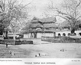 Thrissur - Image of main entrance of Vadakkunnathan Temple seen from Swaraj Round from Illustrated Guide to the South Indian Railway