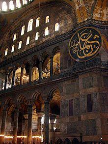 Света София (Константинопол) – Уикипедия