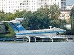 A-90 im Museum der Russischen Marine in Moskau.jpg