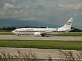 A6-AHU Boeing B737-8EX W BBJ B738 Amiri Flight Line (9405864079).jpg