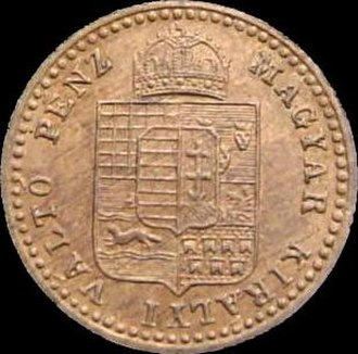 Coins of the Austro-Hungarian gulden - Image: AH Gkr hun 5!10 1882 obverse