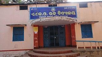 Phulbani - AJO High School, Phulbani